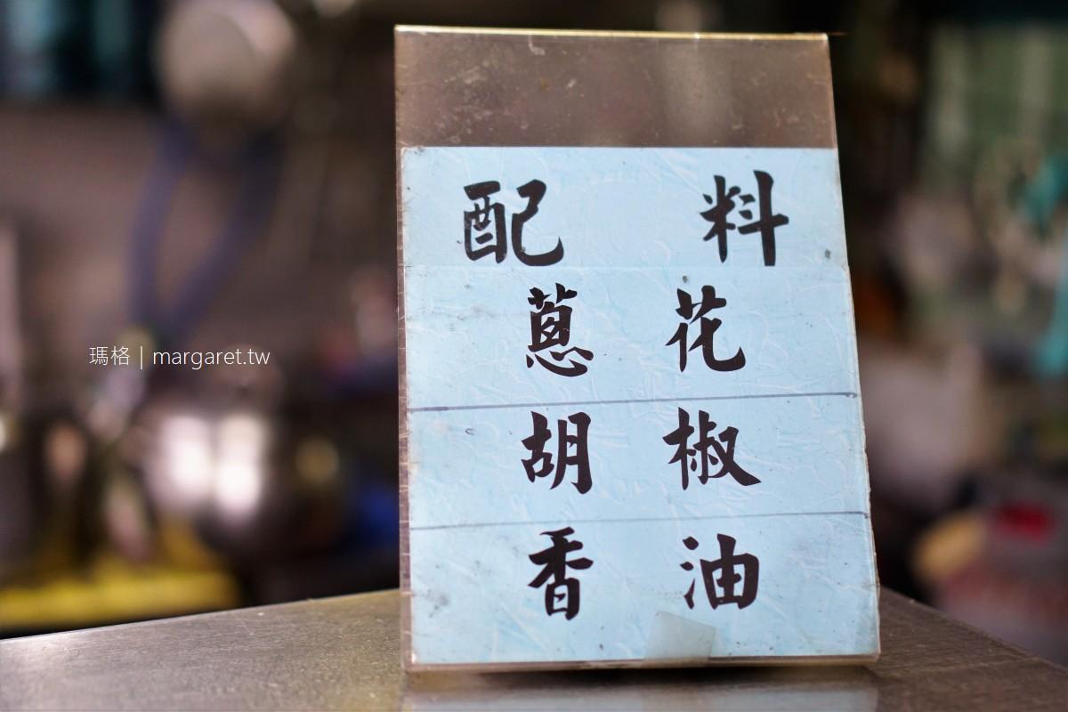 華龍粥。雞高湯生米煮粥|嘉義南門圓環美食