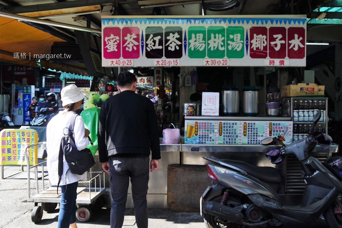 哈猊Honey蜜茶。屏東夜市冷飲|椰子水、楊桃湯