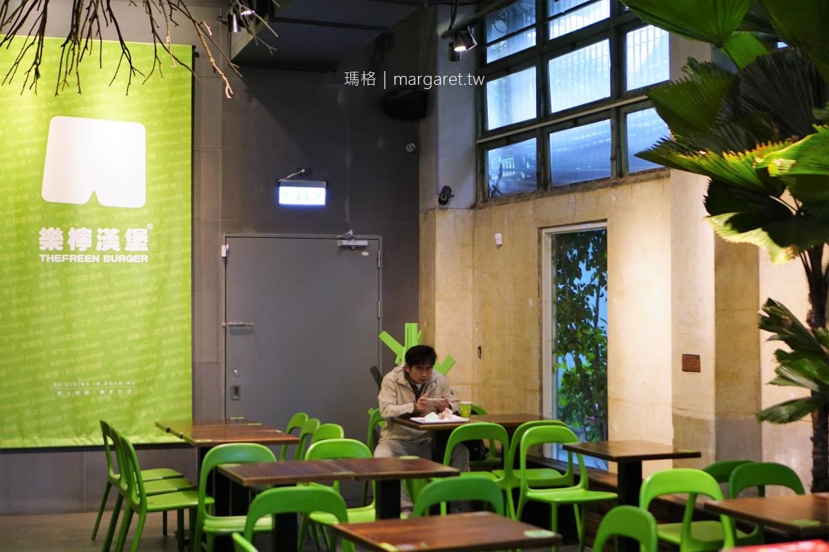 樂檸漢堡。短褲信仰|嘉義中山店。漢堡店的金庫酒窖