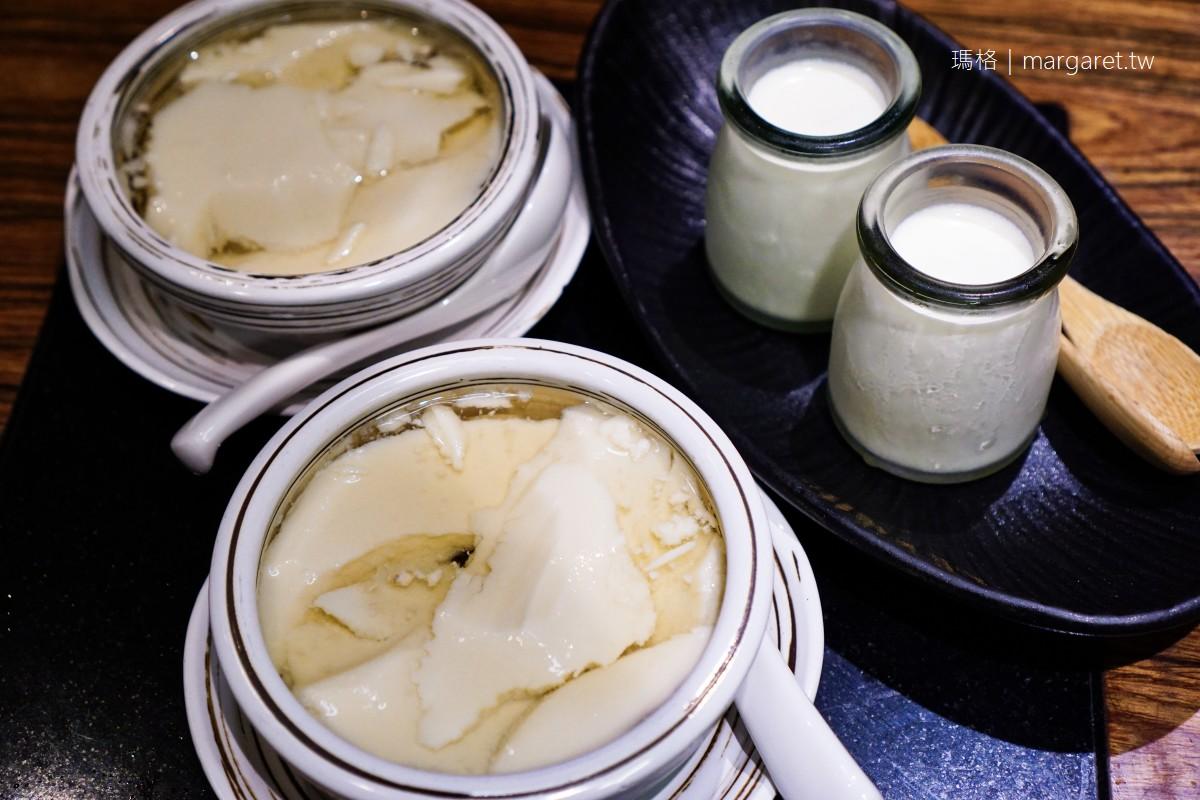 上吉燒肉。台北東區優質燒烤餐酒 牛肉盛合不同部位一次享受。直火炭烤。專人桌邊服務