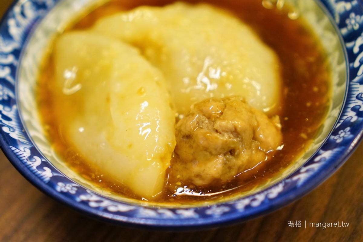 高雄許肉圓。台北新東街清蒸肉圓|民生社區巷弄小吃 #小帽子食記