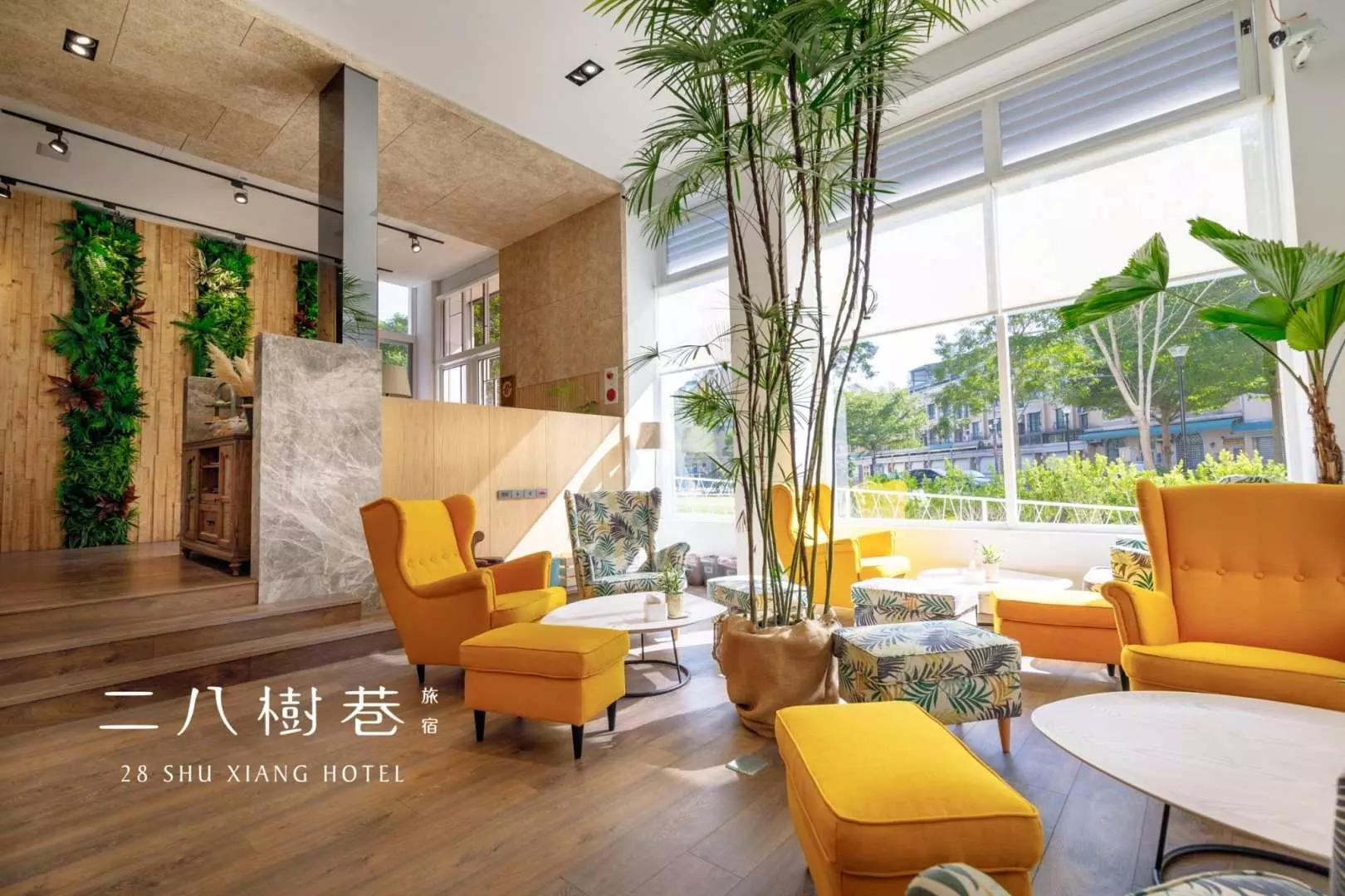 飯店限時促銷。關西六福莊生態度假旅館|麻辣火鍋特價吃起來|KKDay最新熱門推薦