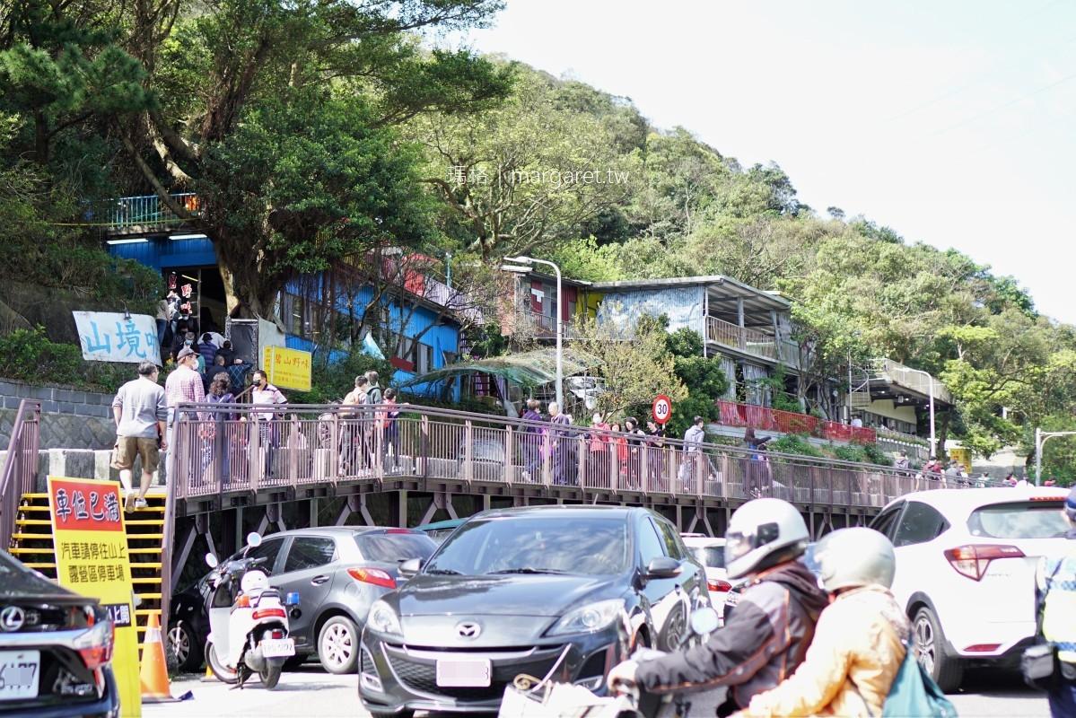 白石湖吊橋。山間的紫色飛龍|入口在內湖碧山巖停車場旁