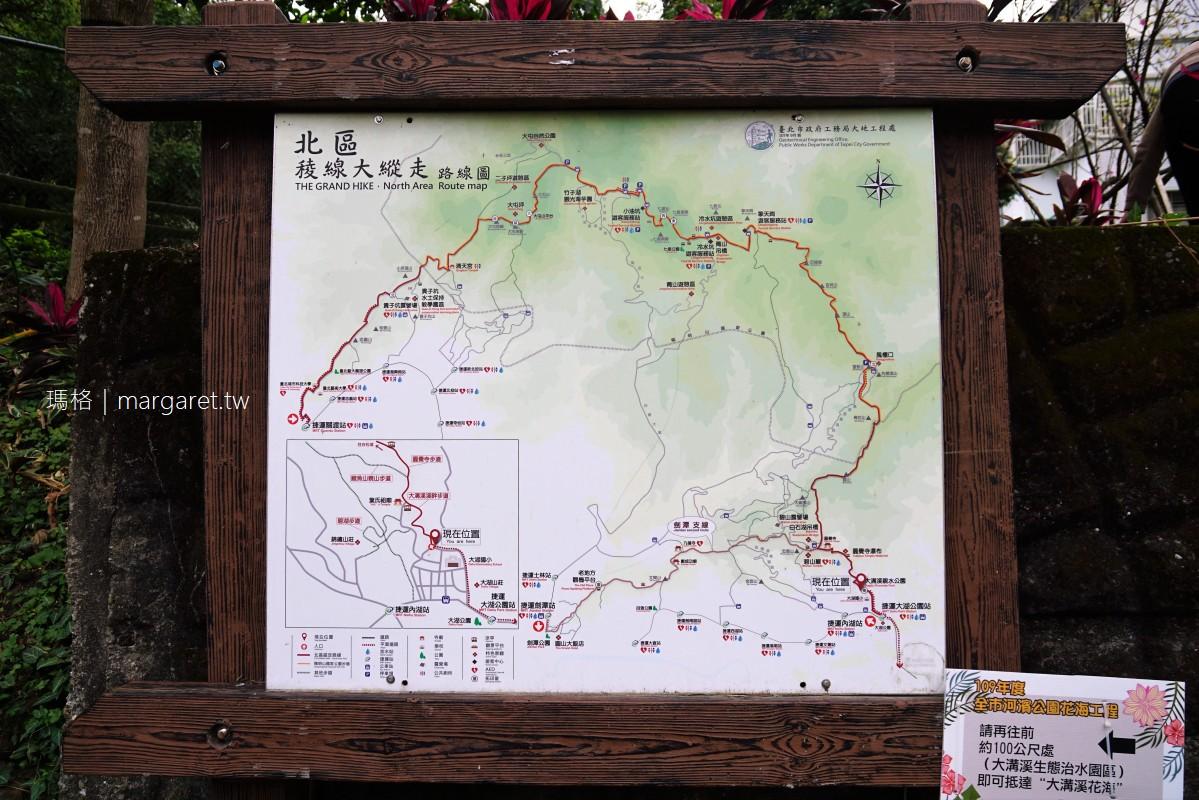 大溝溪生態治水園區。五色鳥花海賞心悅目|台北內湖走春踏青