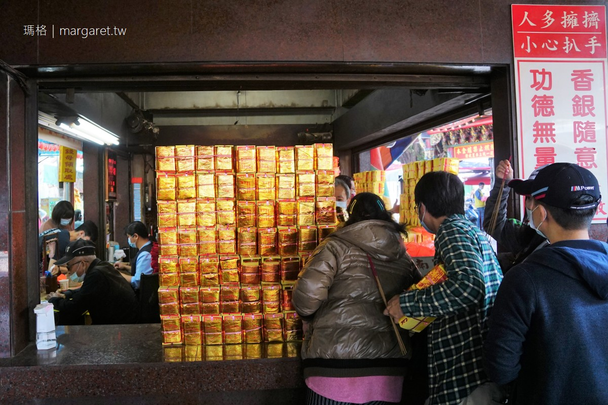 竹山紫南宮。求發財金流程8步驟 七星級廁所。周邊美食農特產品