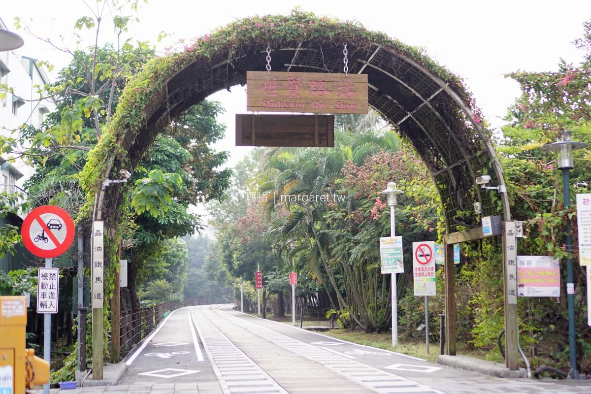 嘉油鐵馬道。舊鐵道改造的嘉義自行車道|沿途美不勝收
