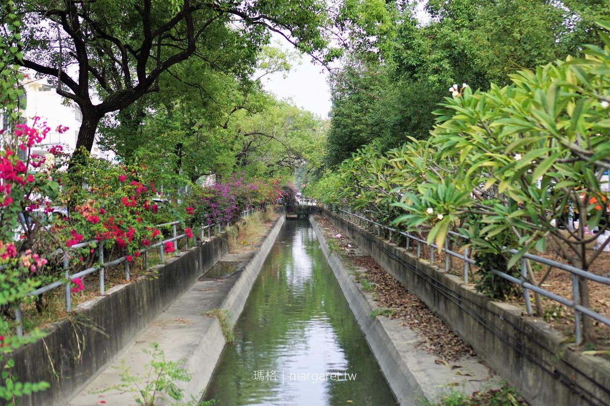 道江圳。沿著300年古圳道散步|施琅將軍打造的嘉義水利工程