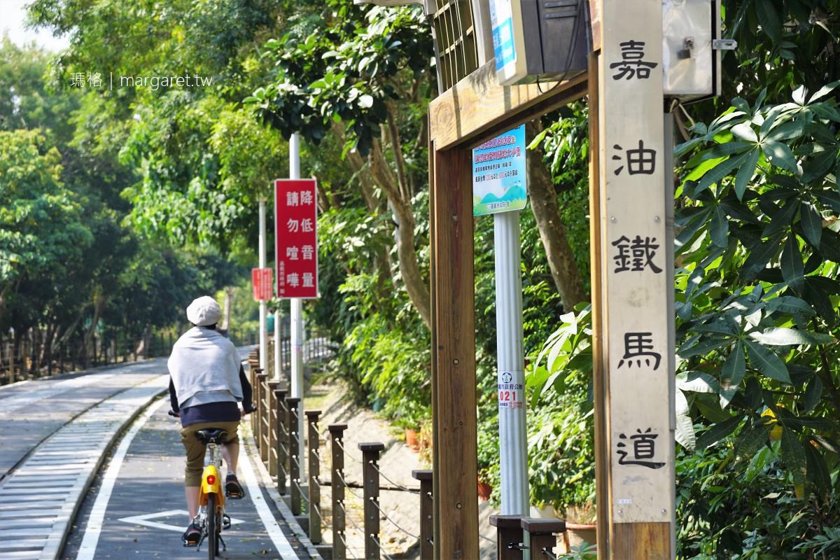最新推播訊息:揪團玩嘉義!瑪格帶路最美自行車道+阿里山賞櫻2天1夜