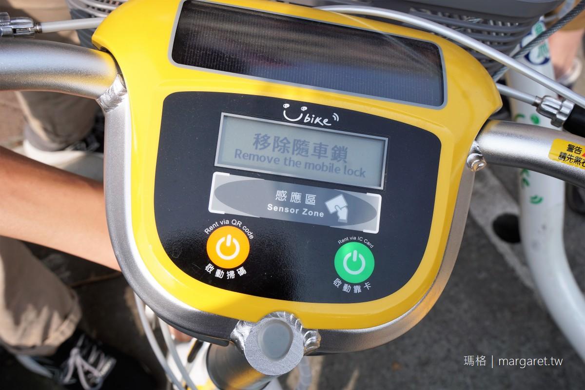 嘉義市YouBike 2.0上路。更自在的城市悠遊|串聯各景點的環狀自行車道
