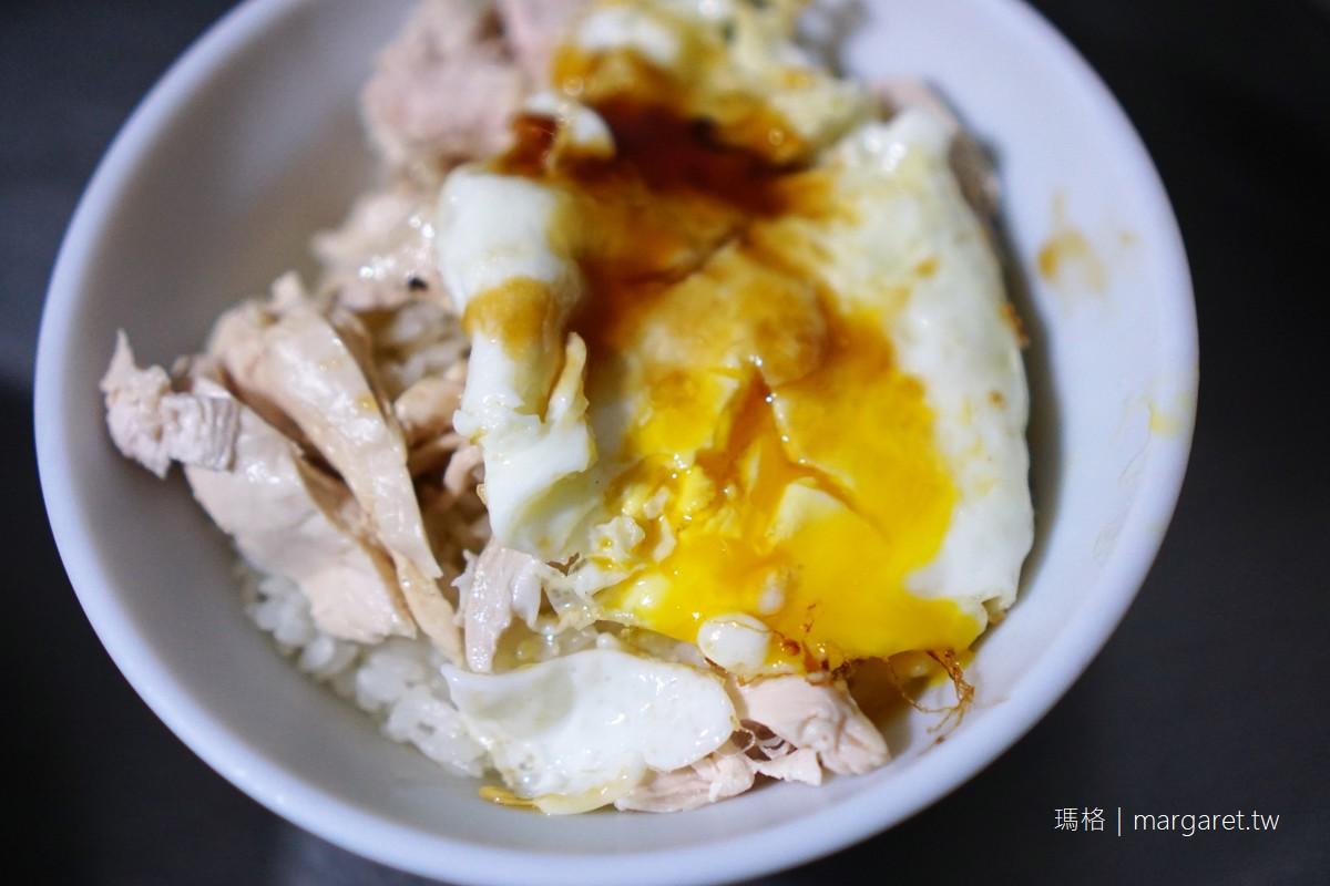 嘉義火雞肉飯31家特色比較|附美食地圖(持續更新)