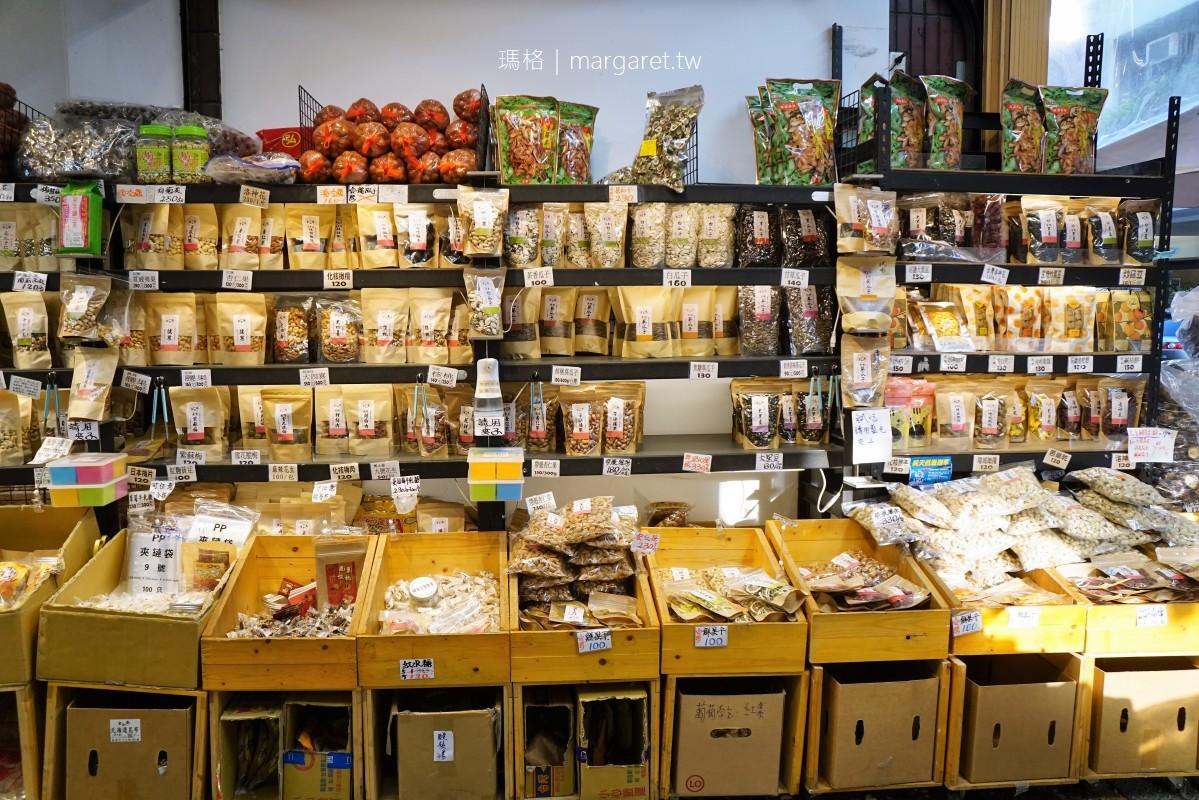 金和泰堅果五穀雜糧。嘉義辦年貨|林聰明沙鍋魚頭總店對面