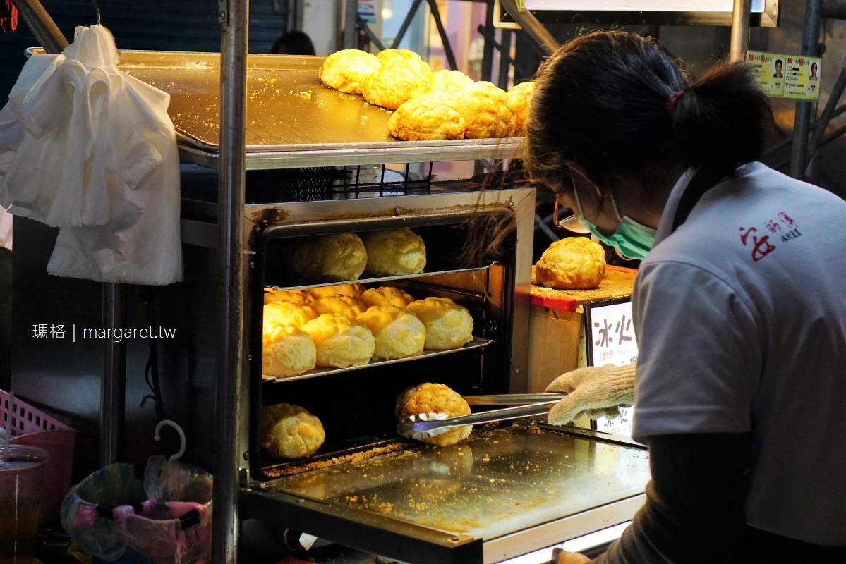 安師傅冰火菠蘿。雪糕菠蘿|台北饒河街夜市美食 #小帽子食記