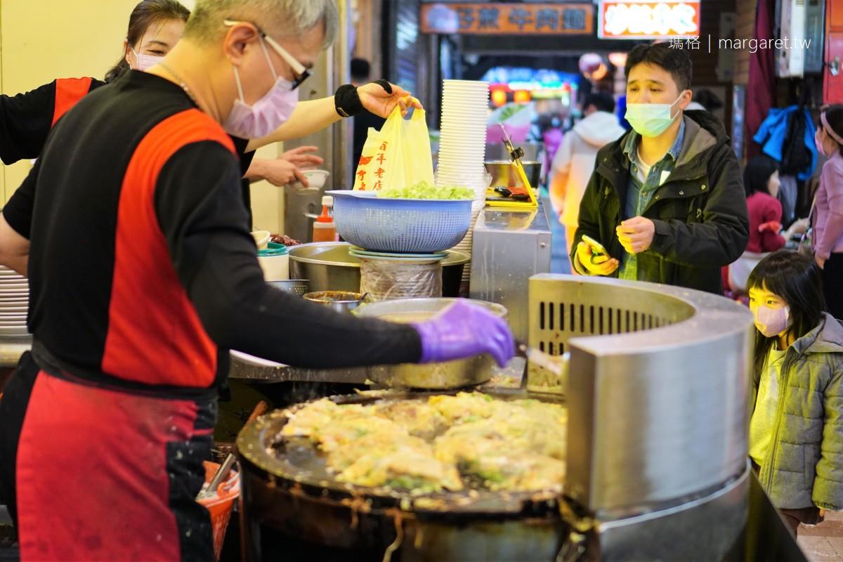 最新推播訊息:台北蚵仔煎戰區,先吃吃看號稱「大王」這一家