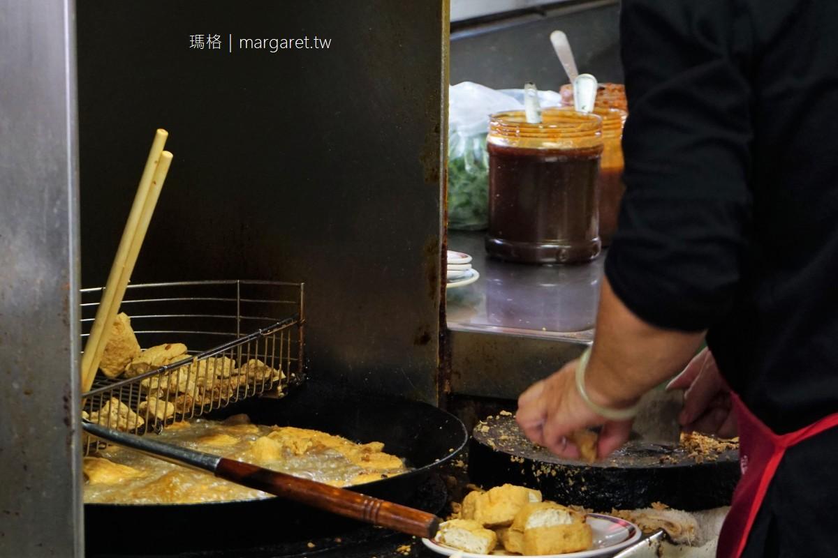 關山臭豆腐。中央市場人氣美食|果然夠酥!但是泡菜呢?