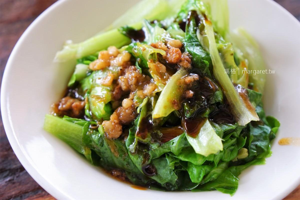 關山肉圓。台東縱谷人氣早午餐|關山天后宮旁傳統小吃