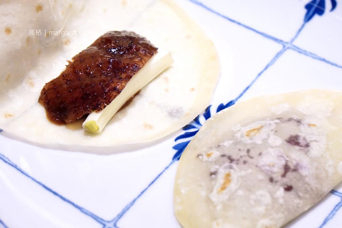 台中頂粵吉品。燒乳豬三吃比烤鴨更迷人|潮粵菜 x 葡萄酒餐酒饗宴