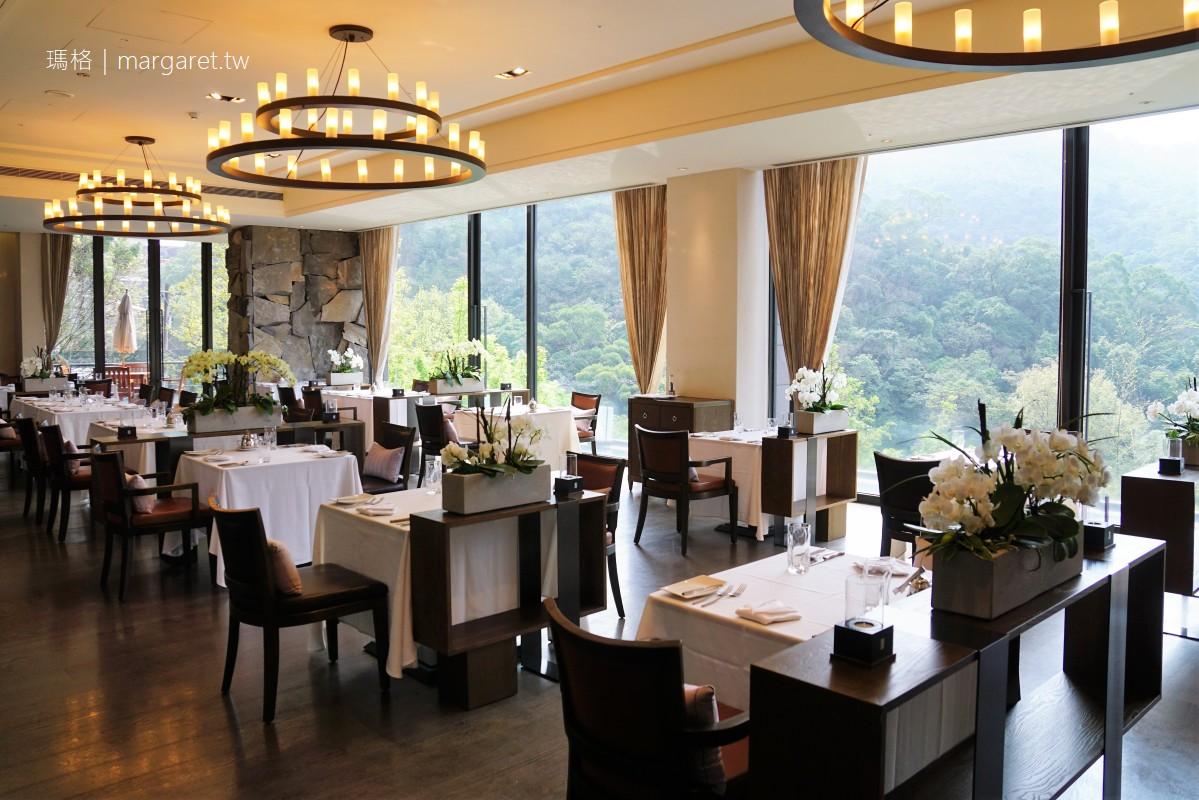 北投麗禧C'est Bon歐陸餐廳。新菜上市|法式下午茶的台灣小調。肉圓、珍奶、蔥油餅全上桌