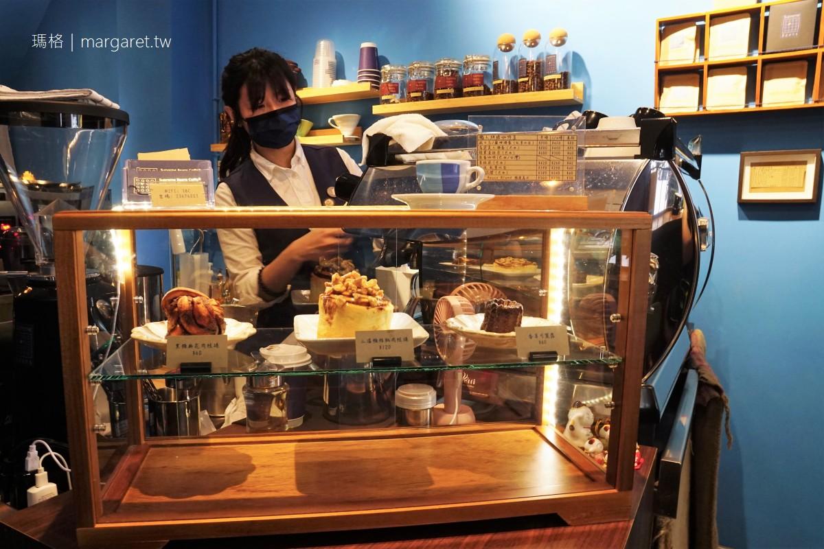 Supreme bean。台北自烘咖啡甜點|尷尬的可麗露 #隊長食記