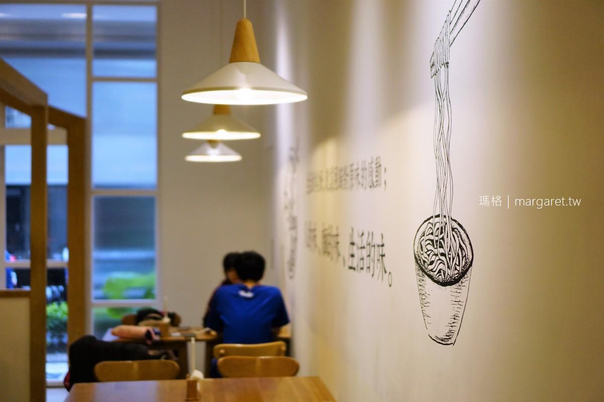 台灣特色麵店15家。傳統麵食新風貌|吃飽吃巧吃美好