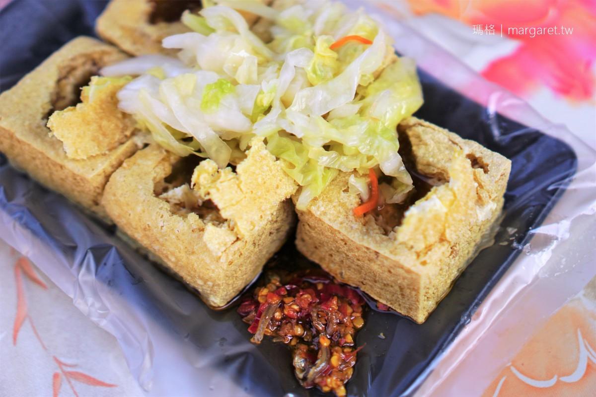 大林臭豆腐。個人最喜愛的嘉義臭豆腐|被網友封為南部最好吃臭豆腐 (二訪更新)