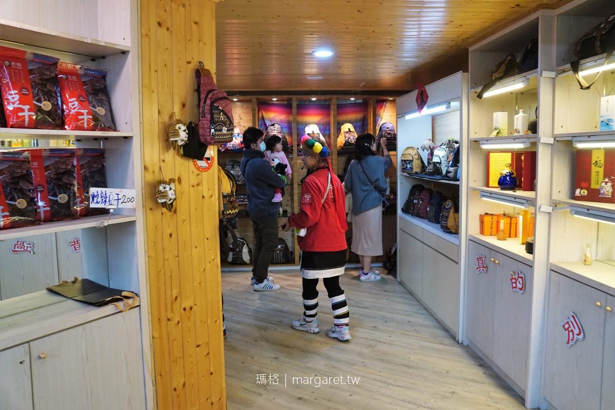 優遊吧斯YUYUPAS。阿里山鄒族文化部落|九重葛與茅草屋夢幻畫面宛如童話場景