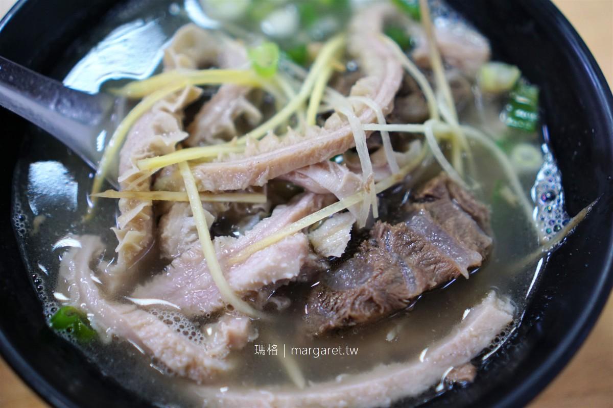 最新推播訊息:可以撈到牛腱肉的澎湃牛雜湯。澎湖早餐街人氣美食