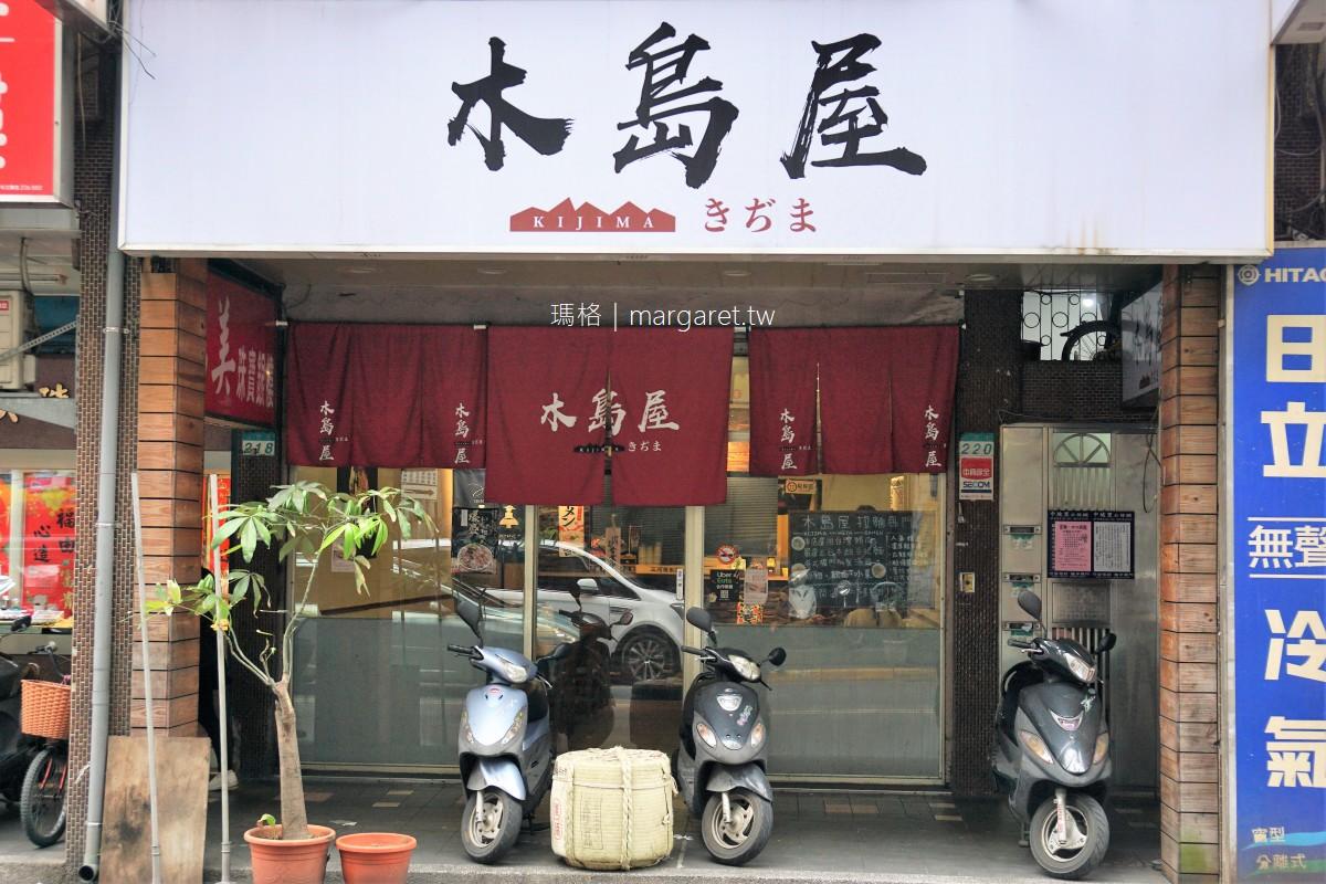 木島屋拉麵。台北信義區美食|google評價4.7星