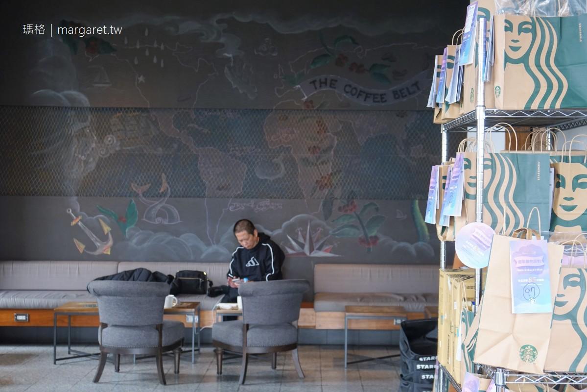 星巴克澎湖喜來登特色門市。白鯨記咖啡航海地圖|南海碼頭港灣旁的中場休息