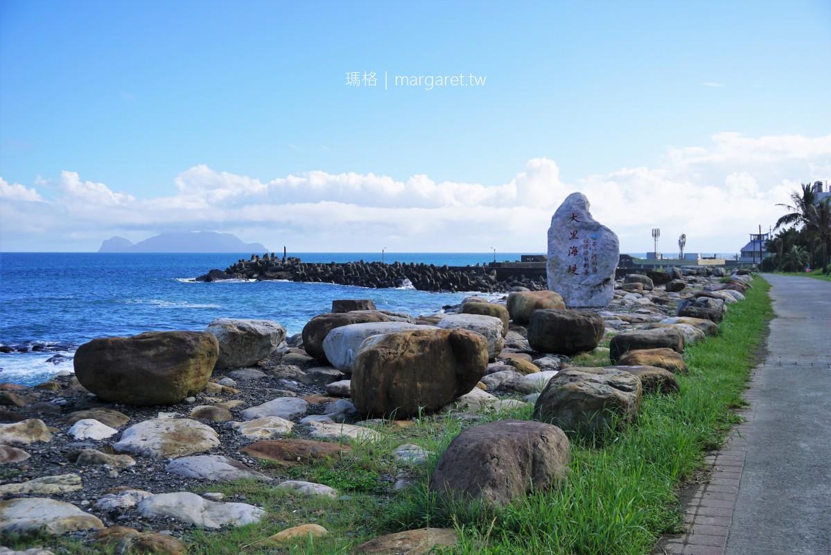 大里漁港。刁鑽的進港角度|船長帶路逛宜蘭海岸