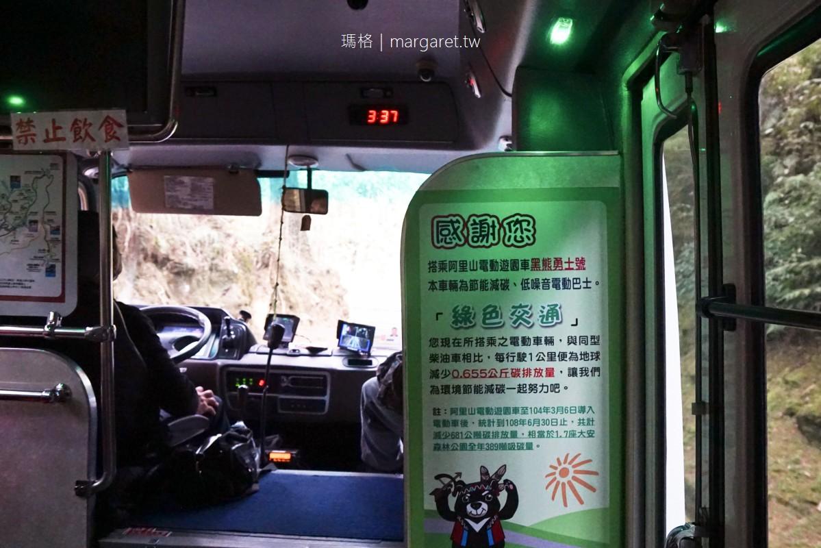 櫻花與百年SL-31蒸汽火車同框。2021阿里山櫻花季限定行程|沼平公園繁花盛開