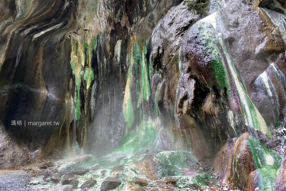 最新推播訊息:台東最美野溪秘境。栗松溫泉|帥哥主廚實地探險遊記