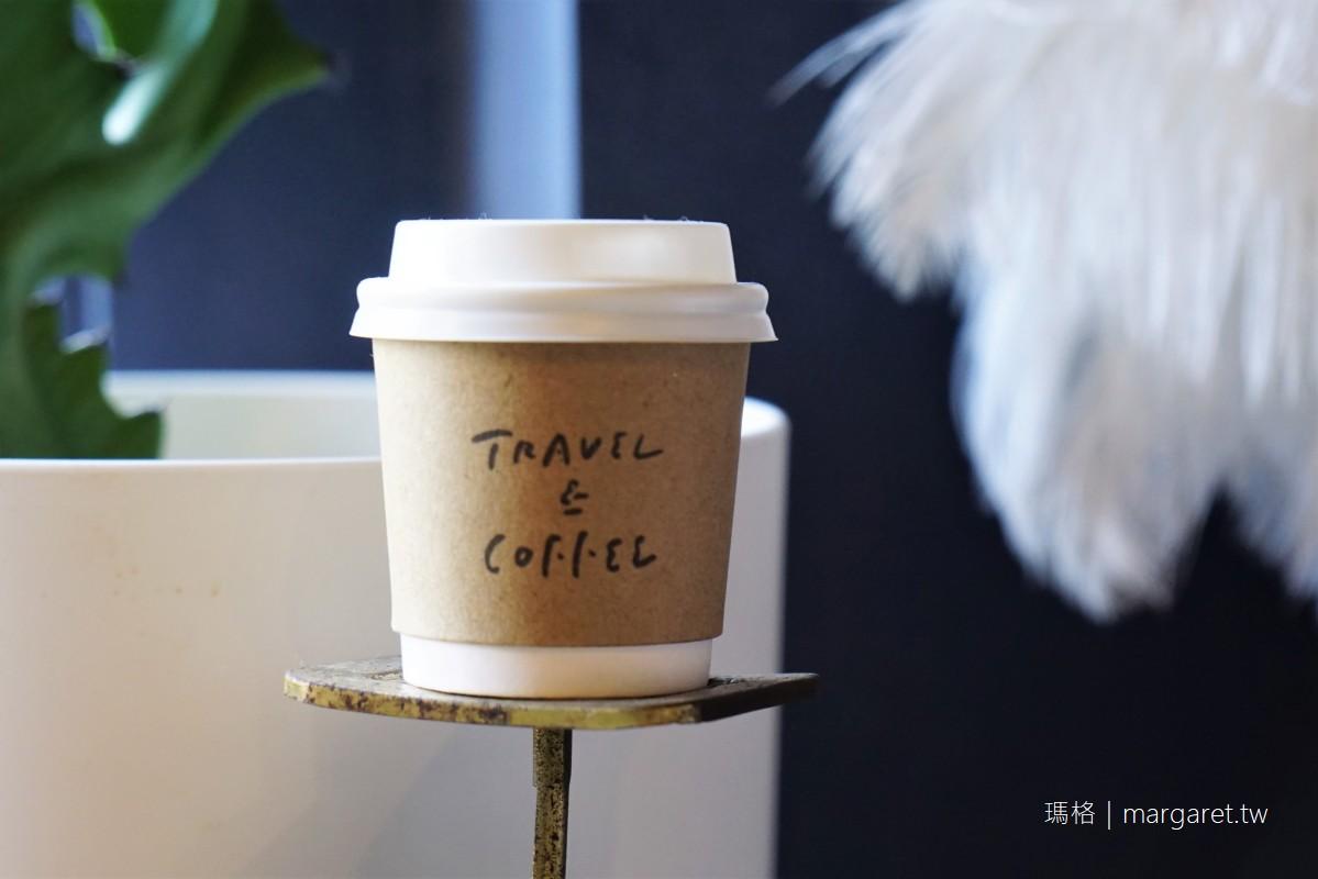 The Weekender Project。只開周末的質感咖啡館 在嘉義喝到京都Kurasu咖啡的機率