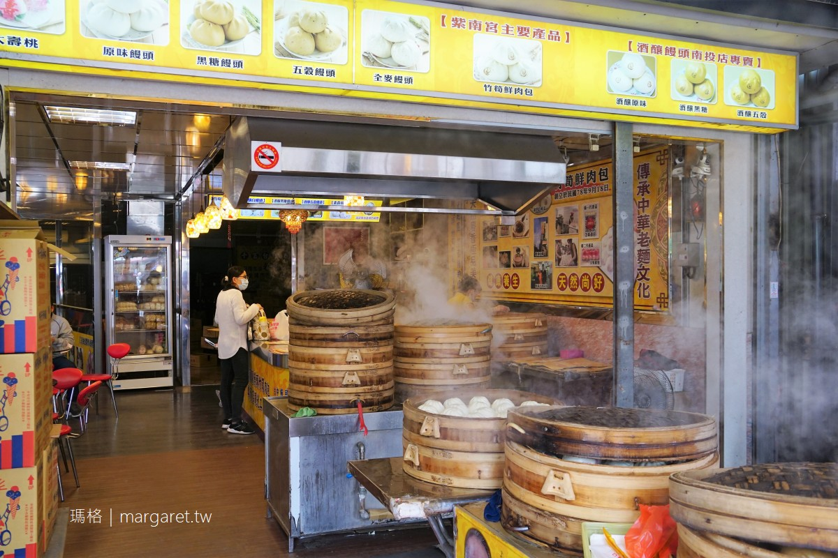 千富台灣Q老麵肉包饅頭專門店|大肉包4顆50元。紫南宮美食佛心價