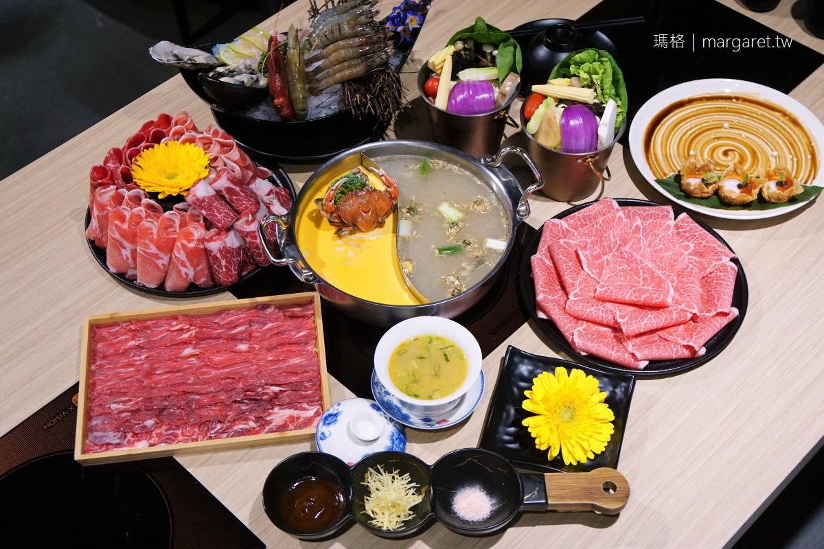 最新推播訊息:台北創意火鍋。海鮮拼盤半價優惠中