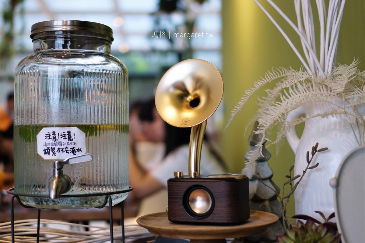 八嶋咖啡bodo cafe & bistro。一週只營業4天 宜蘭冬山河畔的旅途逗點