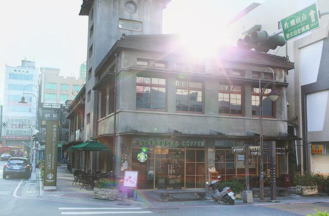 雲林古蹟星巴克。虎尾合同廳舍|日治消防局歷史建築。誠品書店進駐