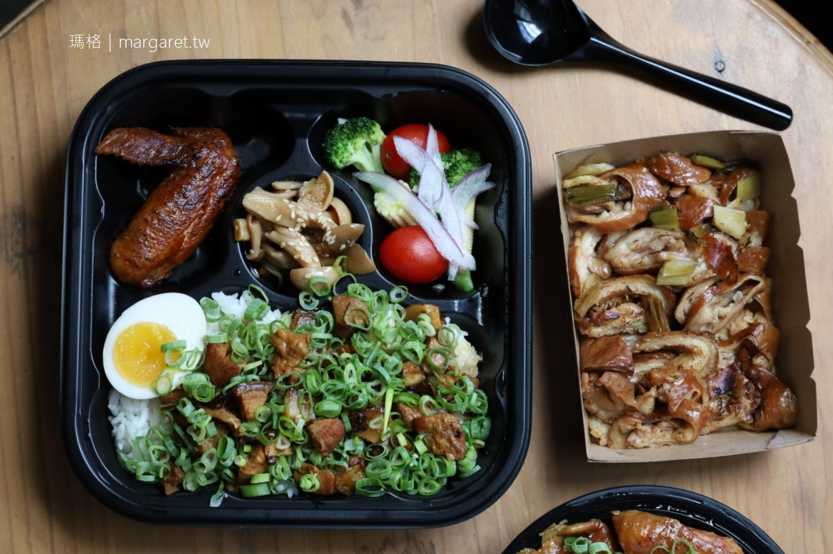 Nani麵。台南新美街神秘食堂 日式沾麵、特製肉飯餐盒外帶。疫情期間限定 (持續更新)