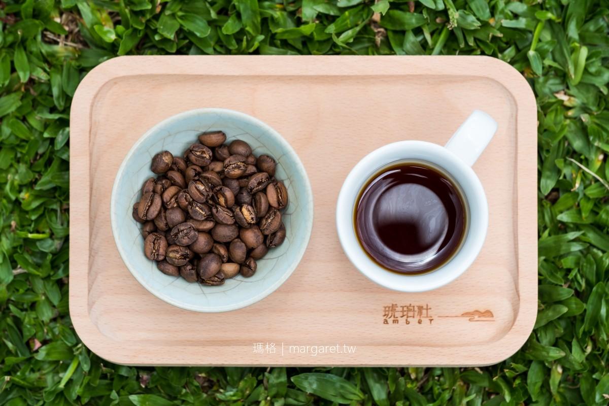 琥珀社。梅山金獎咖啡莊園|嘉義深山私房料理假日限定