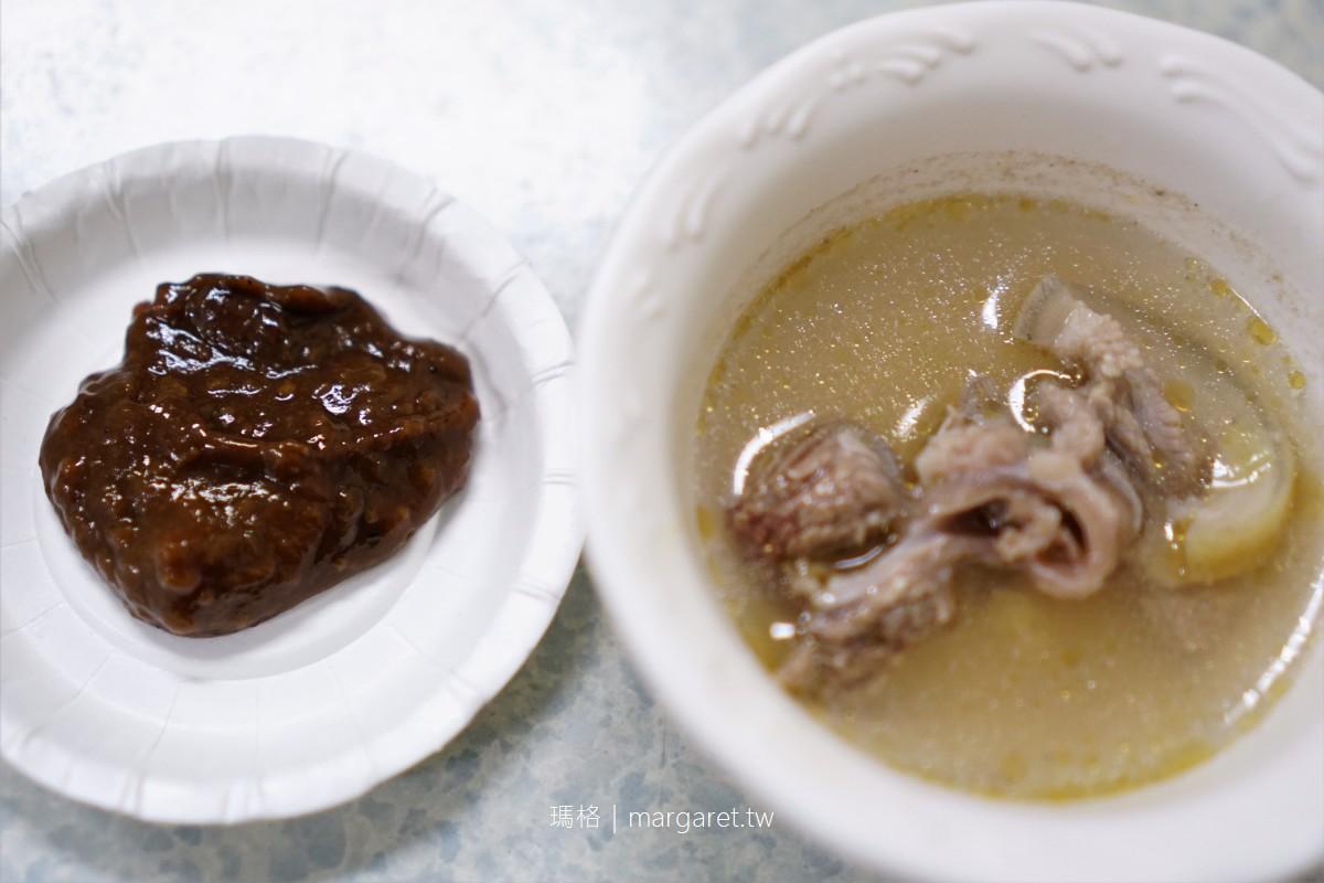 石桌現宰羊肉。苦茶油雞 阿里山公路63K處火鍋熱炒