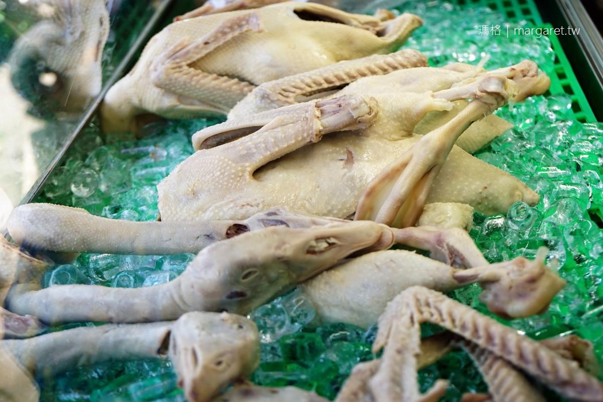 華山鵝肉店。美味的燻茶鵝|在地人推薦朴子美食