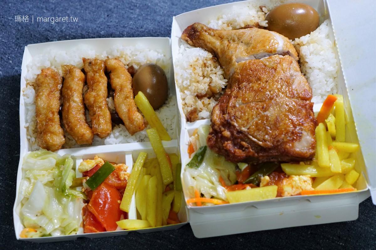 魚丸店便當。不再是金仙依然有蝦捲飯|捷運南京三民站外帶美食