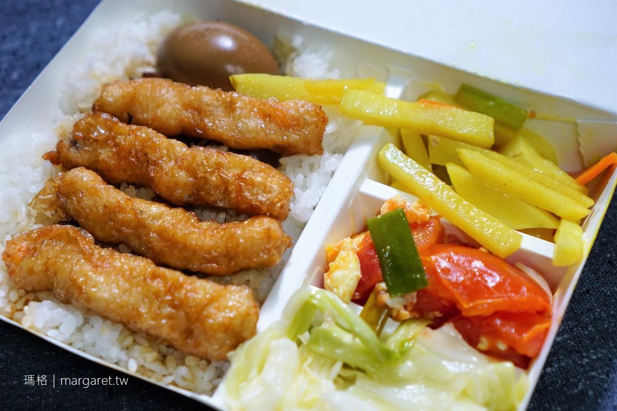 魚丸店便當。不再是金仙依然有蝦捲飯 捷運南京三民站外帶美食