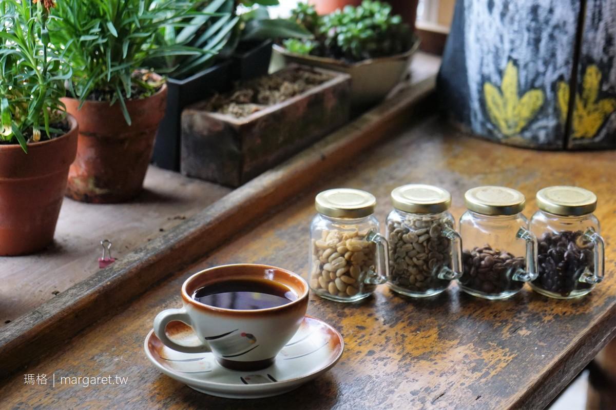走廊咖啡。特富野部落咖啡之庫吧|來杯阿里山藝伎