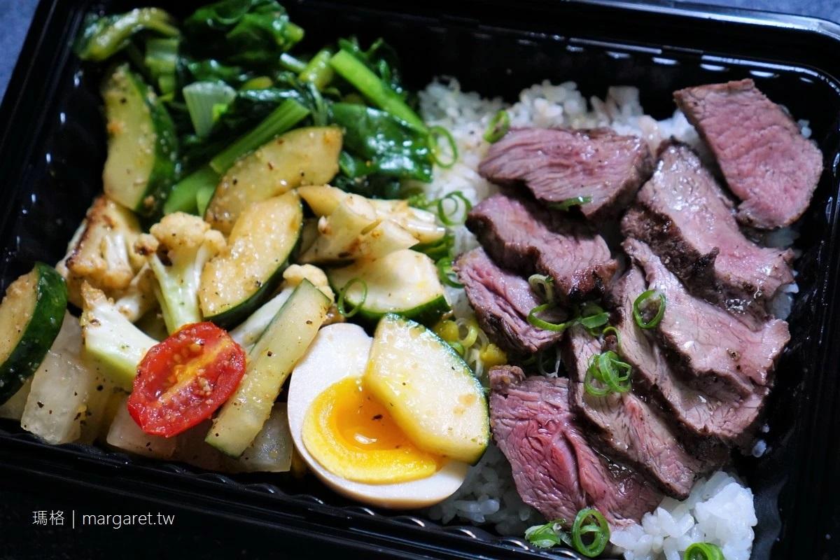 最新推播訊息:民生社區最強烤肉飯!Grill Box驚傳9/30歇業,想吃要快