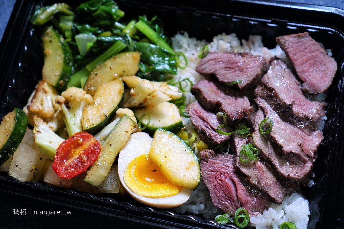 Grill Box 烤肉飯專賣。又一間商行 台北民生社區外帶美食