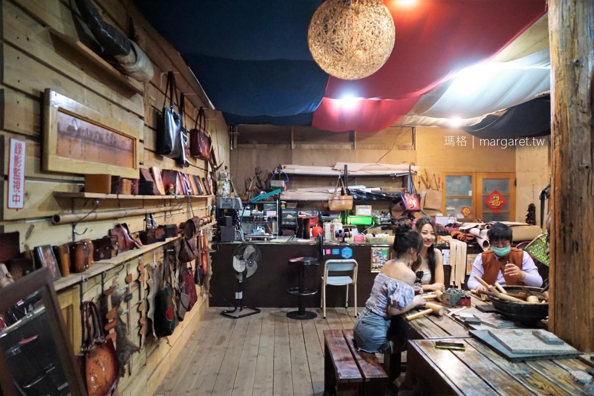 金皮雕工作室&不安於室 阿里山樂野部落茶園美景