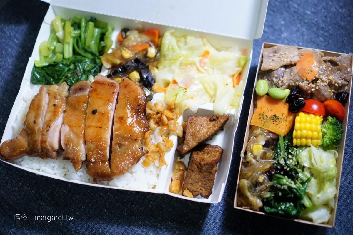 烤食煮盒便當屋。民生社區外帶料理|大人也喜歡的Minibox兒童餐盒