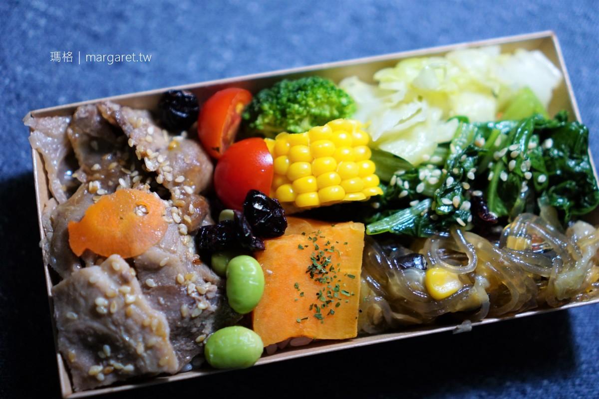 烤食煮盒便當屋。民生社區外帶料理 大人也喜歡的Minibox兒童餐盒