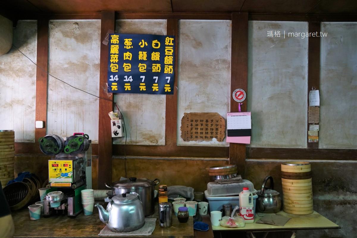 集集煎包。當地人推薦傳統早餐 南投小吃