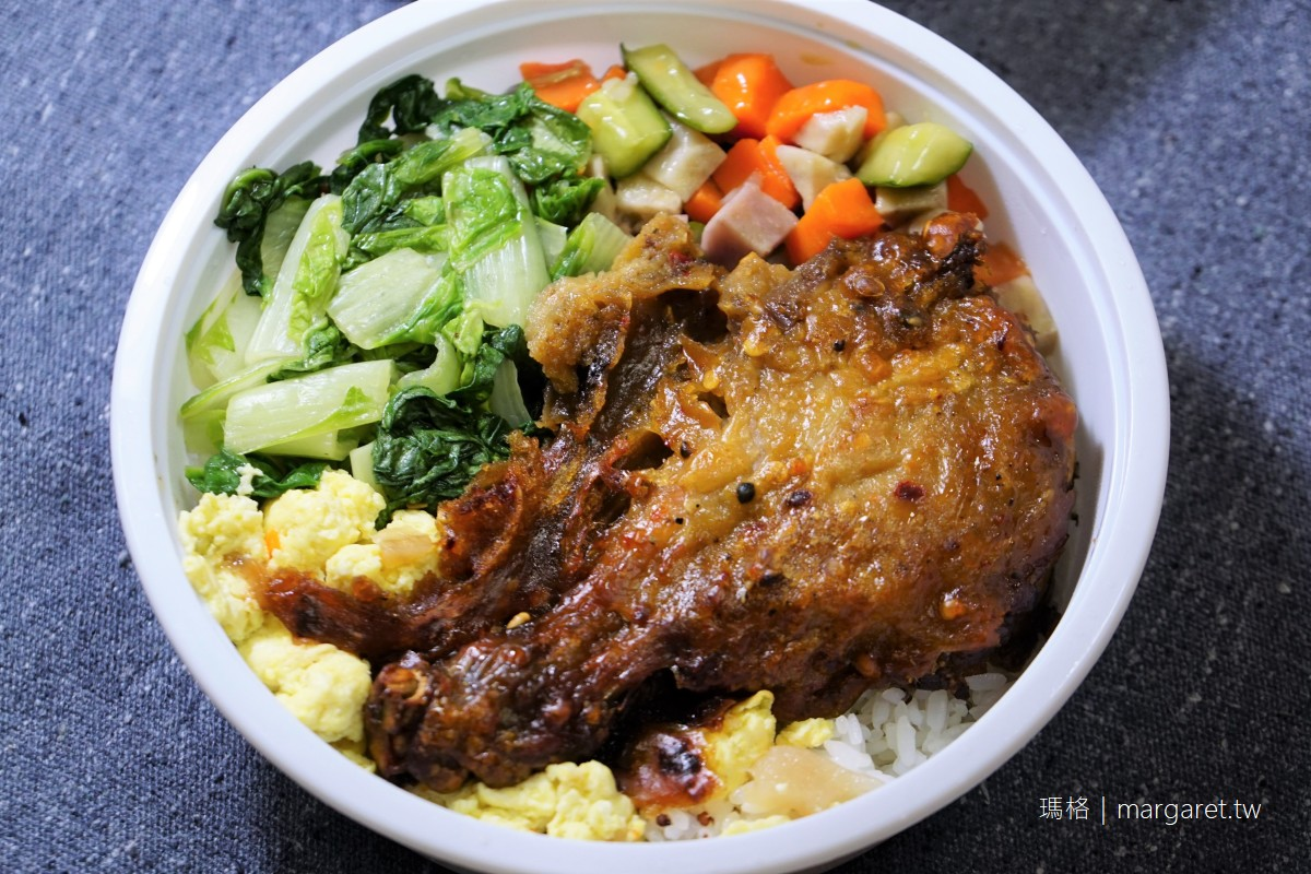 甘擔廚房。餐盒專賣|台北松山區外帶美食